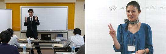 2級認定講座 大阪会場 レポート