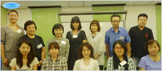 2011年9月4日(日)東京開催 MWT2級認定講座 レポート