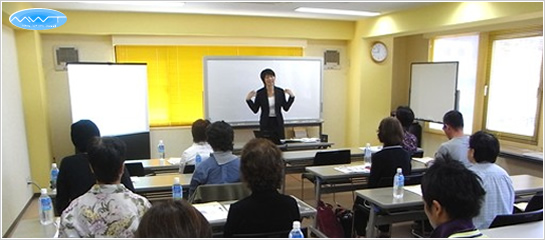 MWT体験セミナー&MWT特別研究会
