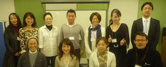 2011年11月13日(日)東京開催 MWT2級認定講座レポート