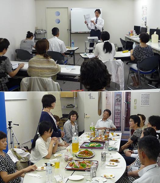 MWT指導者1級資格講座