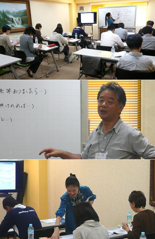 指導者2級資格講座レポート