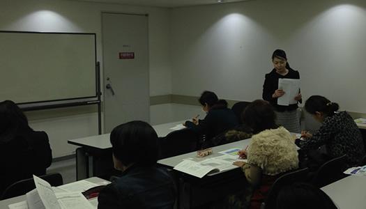 基礎課程認定講座