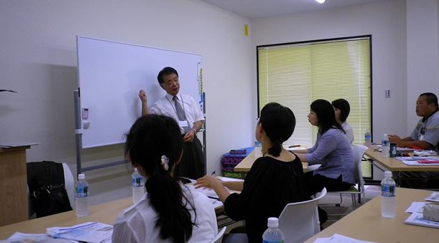 MWT2級資格認定講座