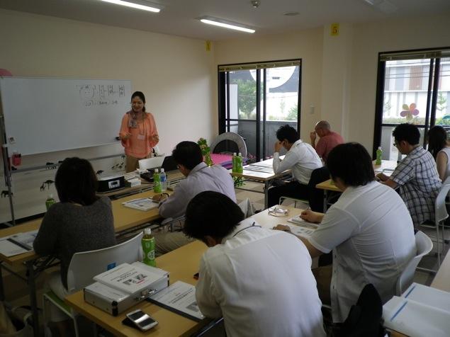 MWT指導者2級資格認定講座