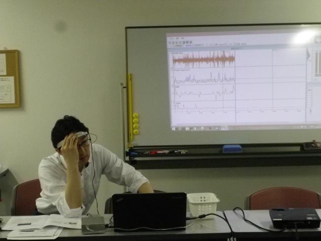 脳波バイオフィードバック使い方講座・研究会