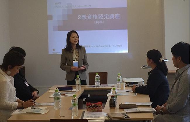 MWT指導者2級資格認定講座 北九州会場レポート