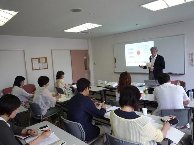 指導者のための右脳トレーニング集中講座・応用編
