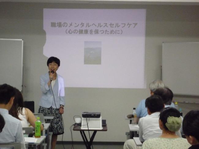 メンタルトレーニング講演会(東京会場)