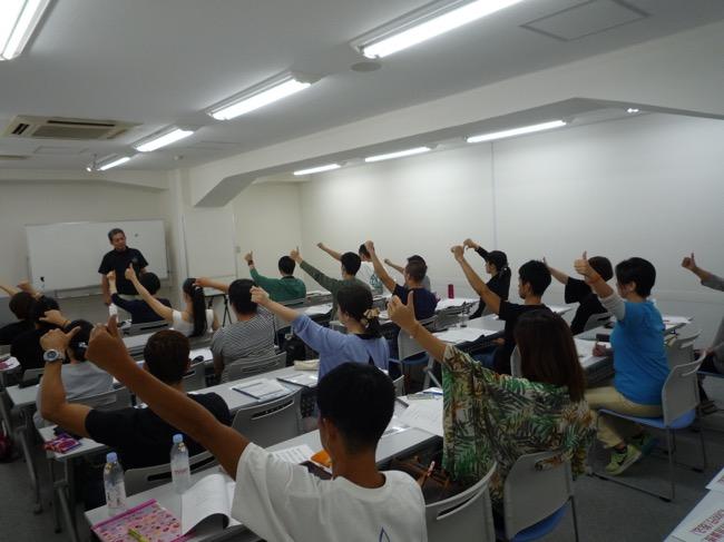 指導者のためのビジョントレーニング勉強会