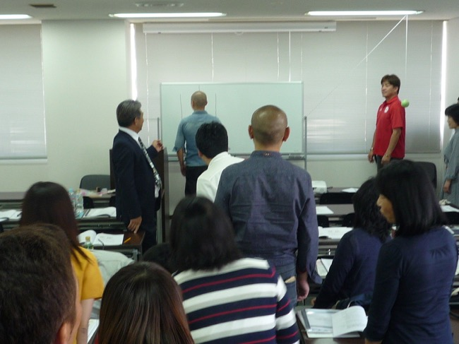 導者のためのビジョントレーニング勉強会