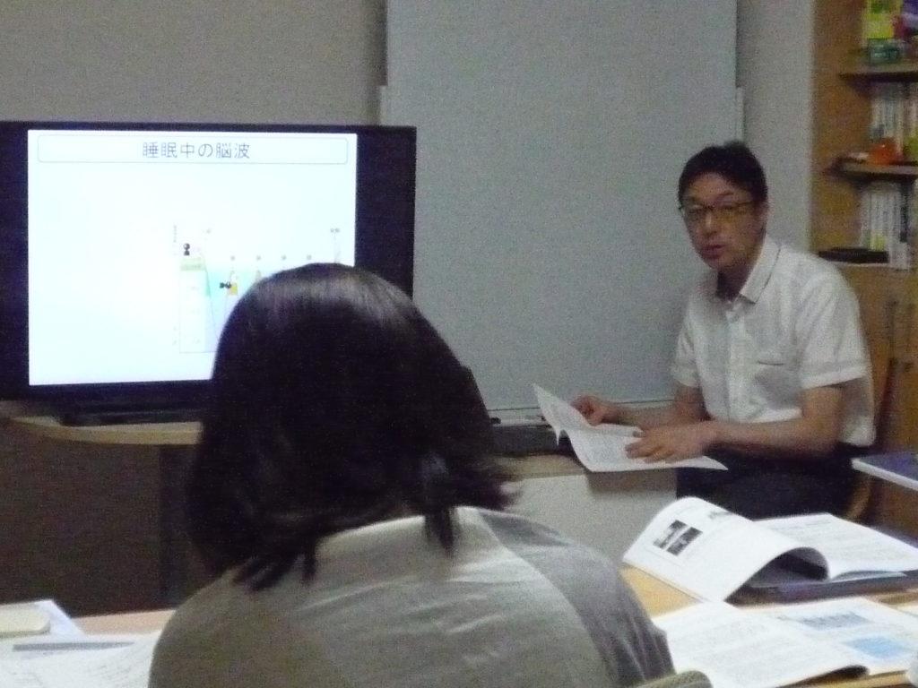 MWT指導者1級資格認定講座