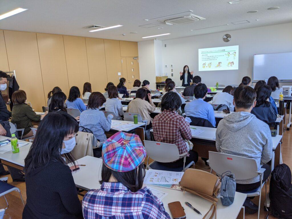 発達支援のためのビジョントレーニング勉強会